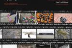 PUBLIC FILM SCREENING  Forensic Architecture: Violence, Slow and Fast