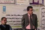 "Al Mezan Organizes Educational Workshop on ""Juvenile Justice under International Conventions and National Laws"" in Rafah"