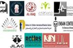 JOINT OPEN LETTER: Re: EU-Israel Sub-Committee on Political Dialogue and Cooperation, 15 December 2010