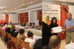 Al Mezan Concludes Training Workshop for Journalists on Economic, Social, and Cultural Rights